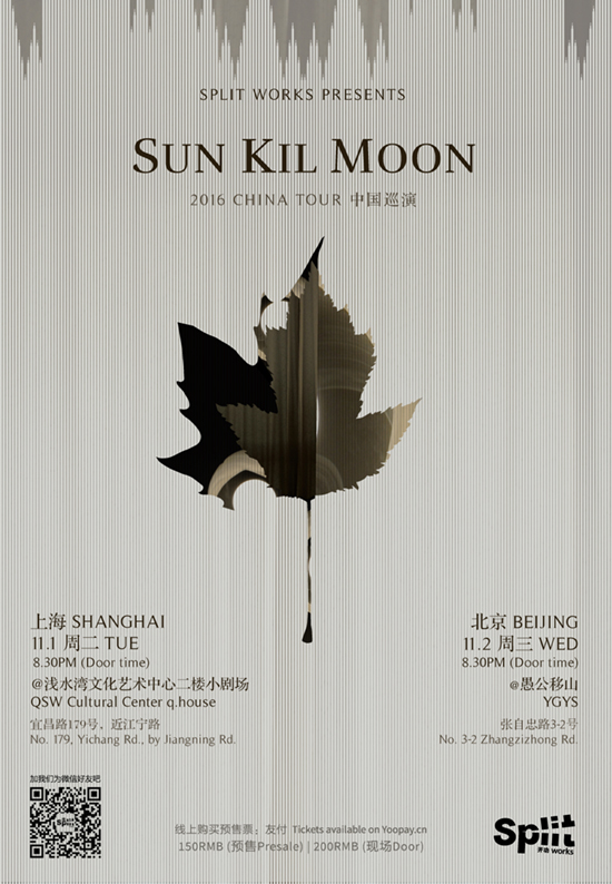 Sun Kil Moon, 2016 China Tour